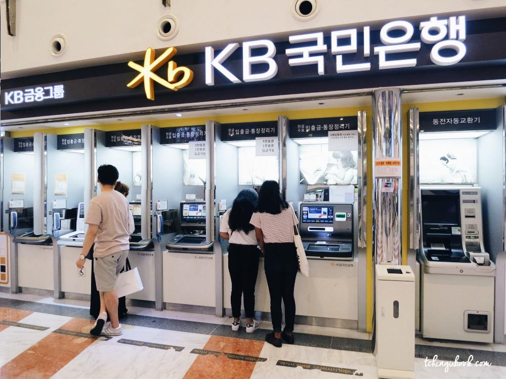 Corée du sud, ATM