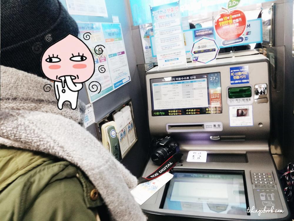 Corée du Sud distributeur