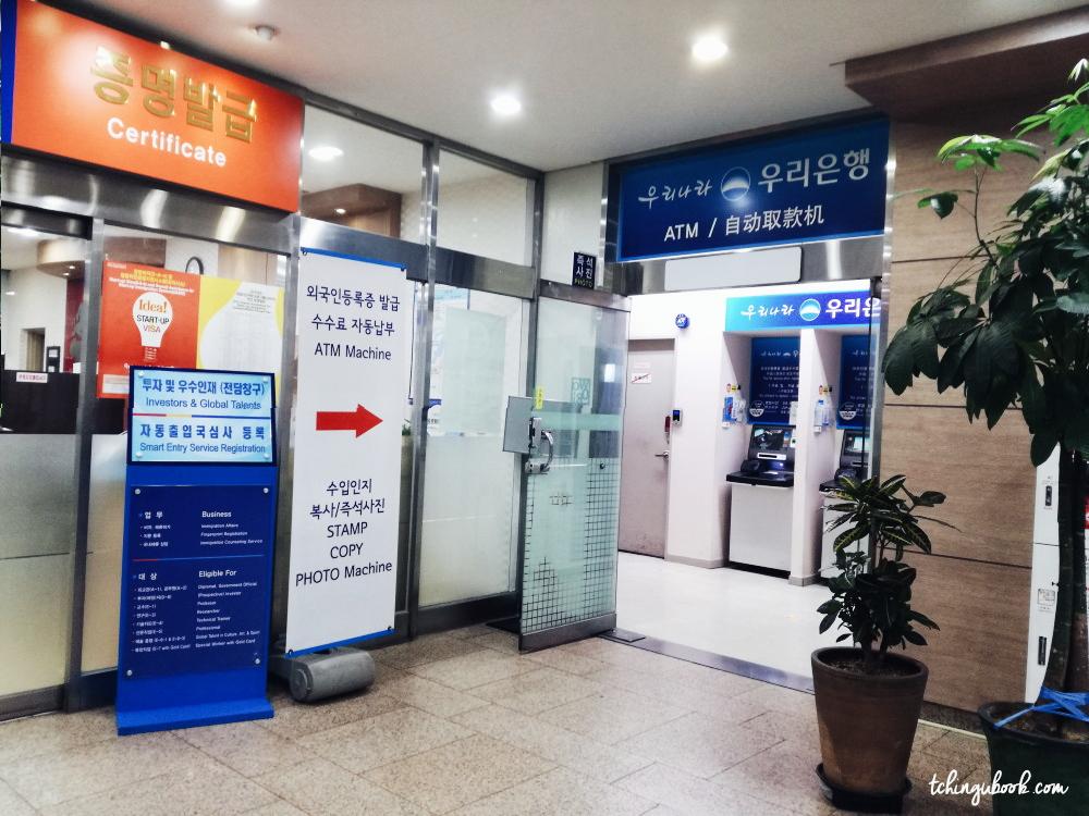 Corée du Sud Bureau de l'immigration