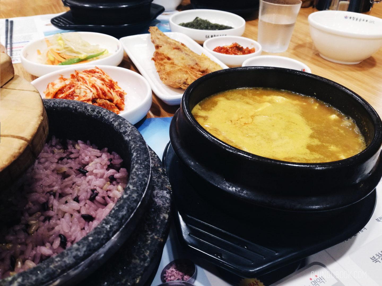 gastronomie coréenne - soupe