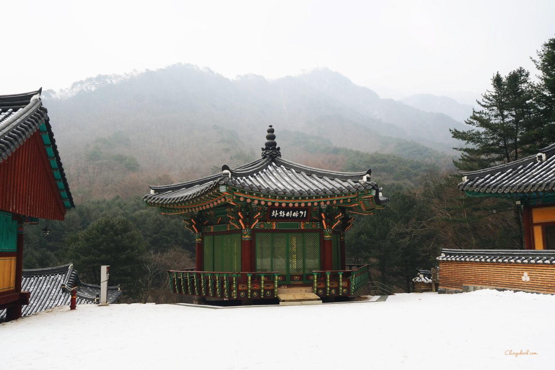 hiver Corée du Sud - temple