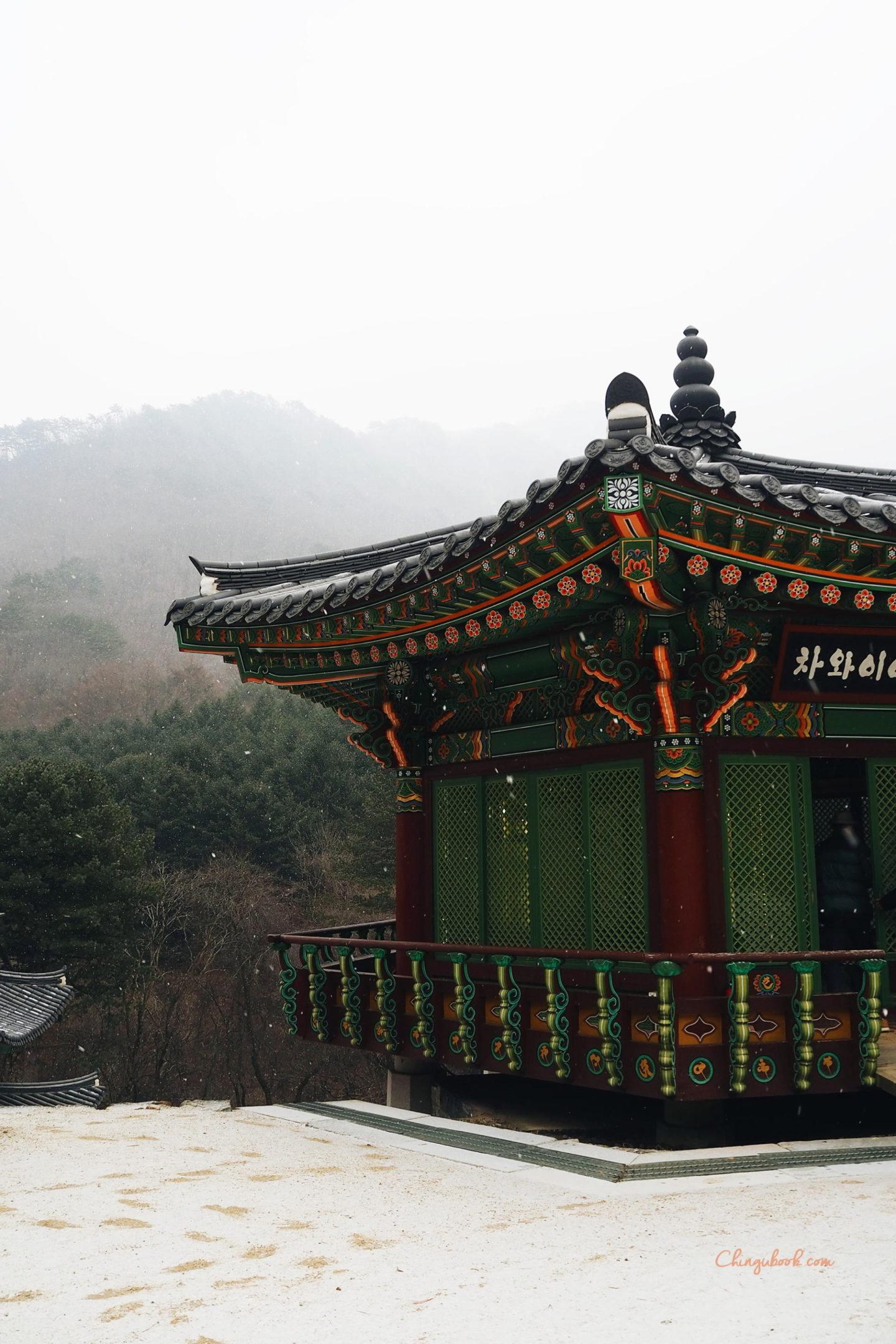 Un hiver en Corée du Sud - temple