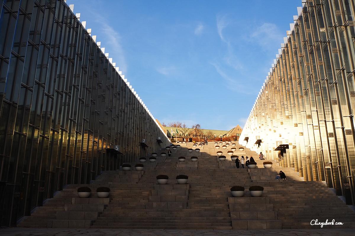 Ehwa University Seoul