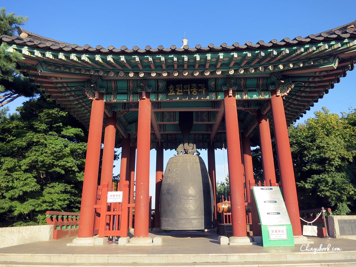 Hwaseong Forteresse bell