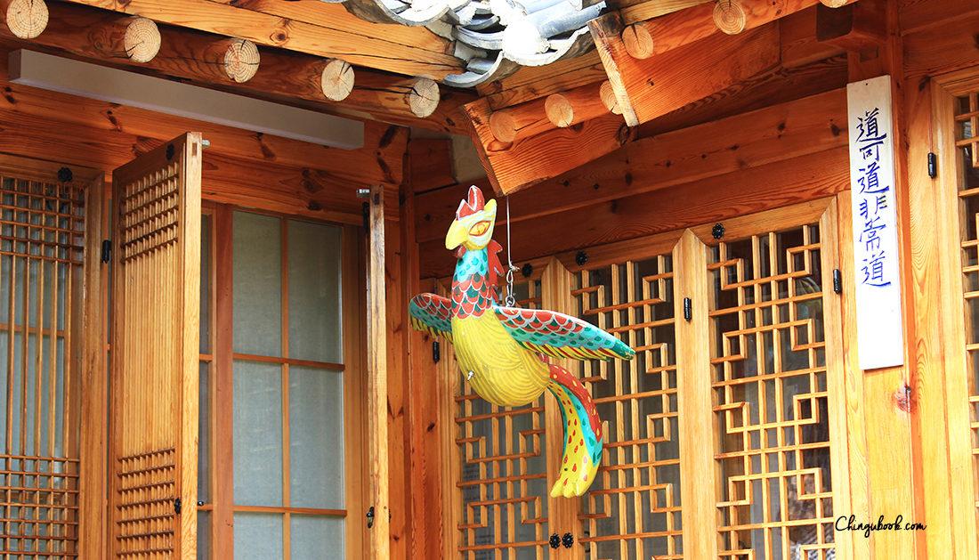 Maison coréenne automne